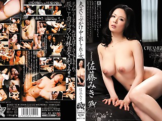 Miki Sato in Creamed for the Spouse part 1