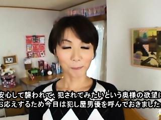 Risako Komatsu Cougar gangbanged hard with thick cum facial